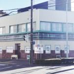 磐田市本部校 直営校MIRAI